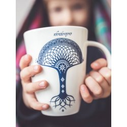 Oscha Mug Ancients of Gondor Indigo